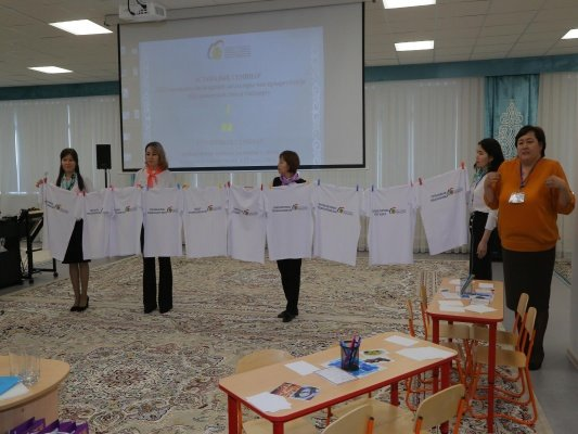 "A short video review of ""Karlygash"" kindergarten's seminar on sharing experience with other preschools, 26 April 2019"